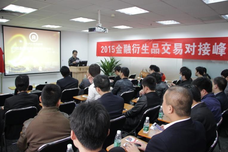 中国分析师联盟