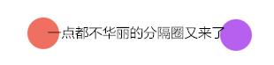 photo 2 (1)_看图王_副本.png