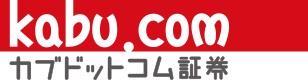 kabu.com文内.jpg