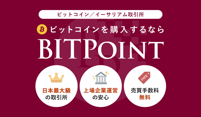 bitpoint_副本.png